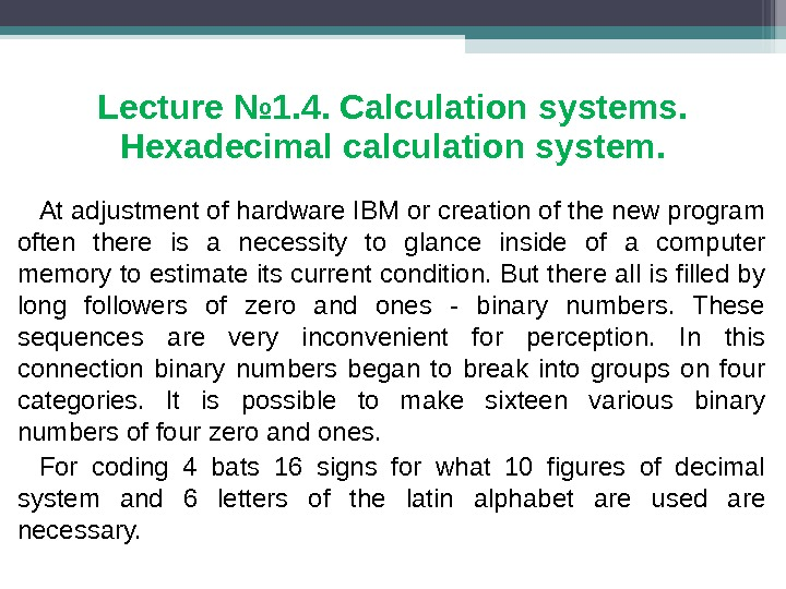 Lecture № 1. 4. Calculation systems.  Hexadecimal calculation system. At adjustment of hardware IBM or