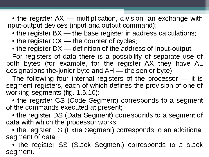 •  the register AX — multiplication,  division,  an exchange with input-output devices