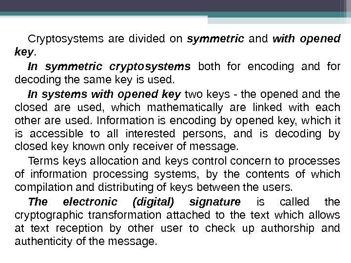 Cryptosystems are divided on symmetric  and with opened key. In symmetric cryptosystems  both for