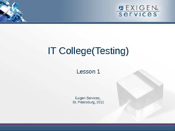 IT College(Testing) Lesson 1 Exigen Services,  St. Petersburg , 20 11