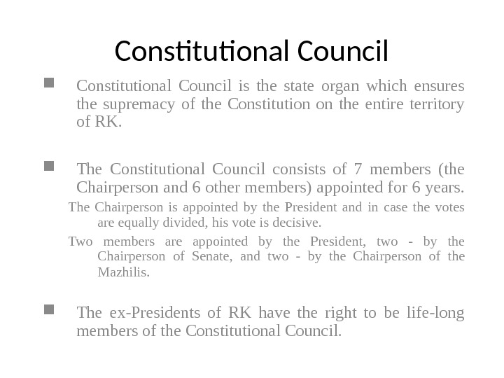 Constitutional Council is the state organ which ensures the supremacy of the Constitution on the entire