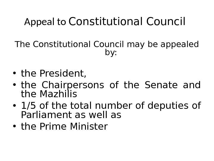 Appeal to Constitutional Council  The Constitutional Council may be appealed by:  • the President,