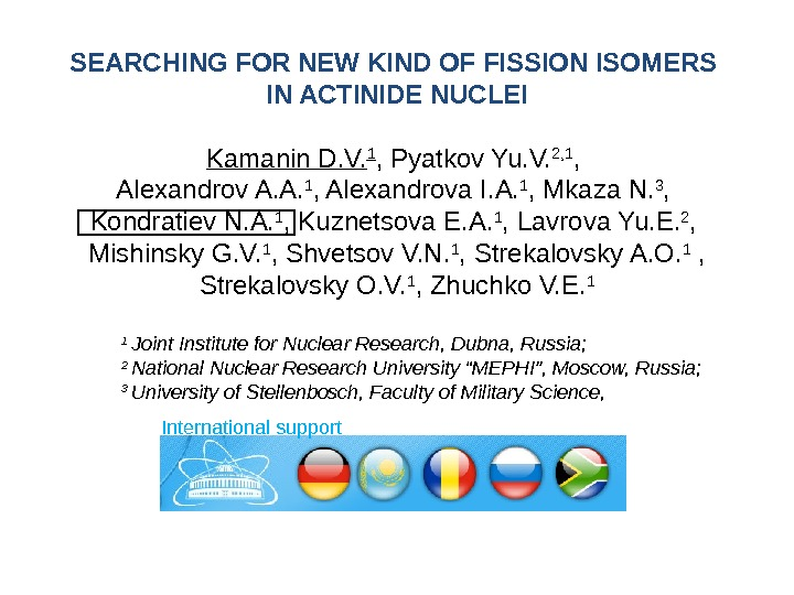 SEARCHING FOR NEW KIND OF FISSION ISOMERS IN ACTINIDE NUCLEI Kamanin. D. V. 1 , Pyatkov.