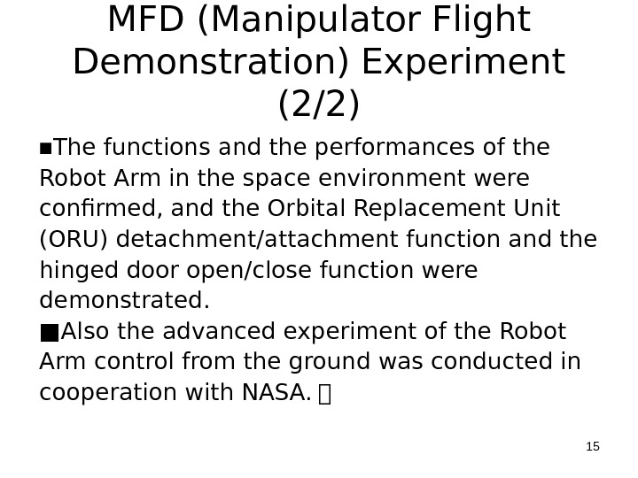 MFD (Manipulator Flight Demonstration) Experiment (2/2) ■ The functions and the performances of the Robot Arm