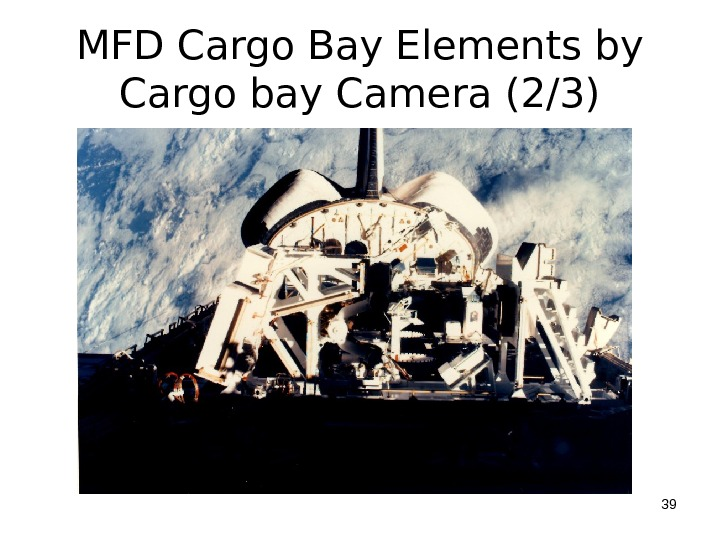 MFD Cargo Bay Elements by Cargo bay Camera (2/3) 39