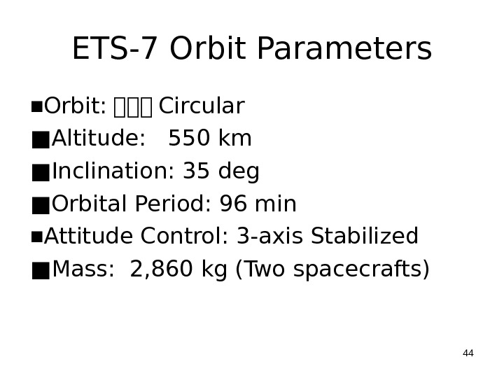 ETS-7 Orbit Parameters ■ Orbit:     Circular ■ Altitude:  550 km ■ Inclination: 35 deg