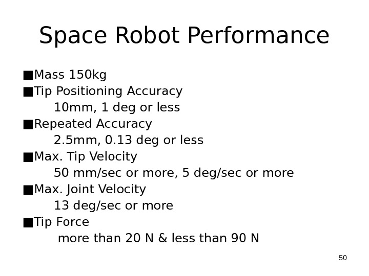 Space Robot Performance ■ Mass 150 kg ■ Tip Positioning Accuracy   10 mm, 1