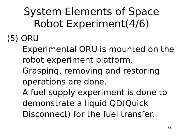 System Elements of Space Robot Experiment(4/6) (5) ORU  Experimental ORU is mounted on the