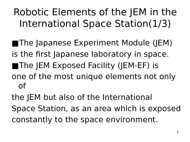 Robotic Elements of the JEM in the International Space Station(1/3) ■ The Japanese Experiment Module (JEM)