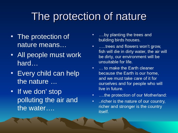 The protection of nature • The protection of nature means… • All people must work hard…