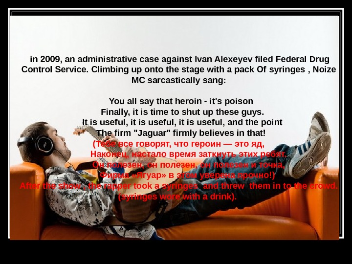 in 2009, an administrative case against Ivan Alexeyev filed Federal Drug Control Service. Climbing up