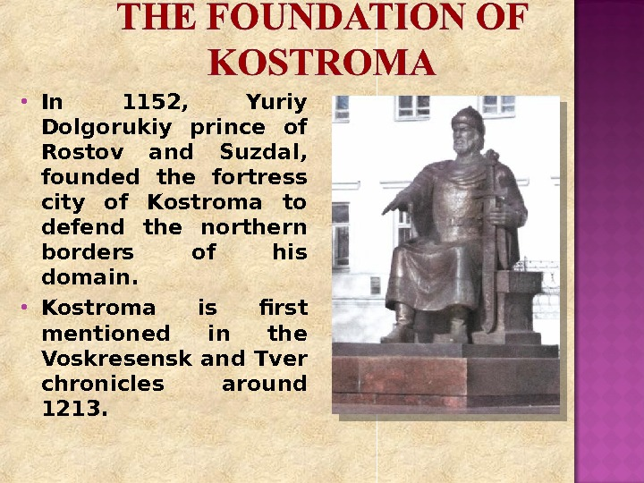 In 1152,  Yuriy Dolgorukiy prince of Rostov and Suzdal,  founded the fortress city