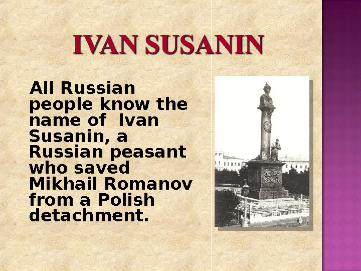 All Russian people know the name of Ivan Susanin, a Russian peasant who saved