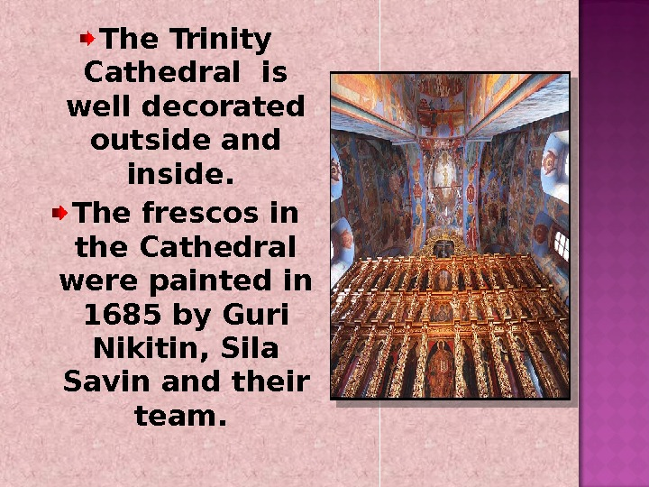 The Trinity Cathedral is well decorated outside and inside.  The frescos in the Cathedral were