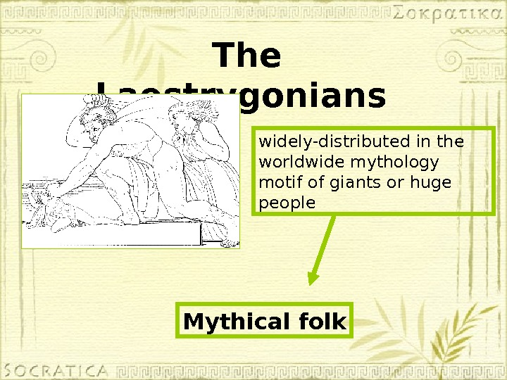 The Laestrygonians widely-distributed in the worldwide mythology motif of giants or huge people Mythical folk