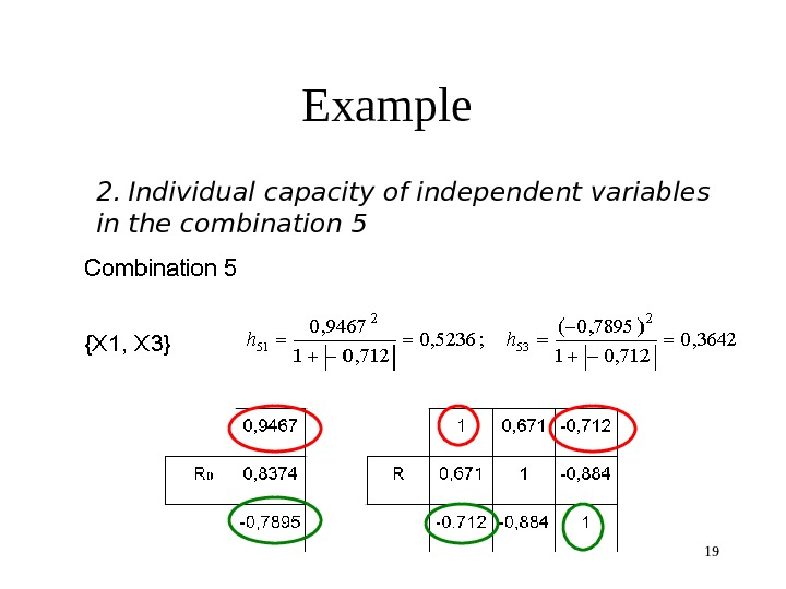 19 Example 2.  Individual capacity of independent variable s  in the combination 5
