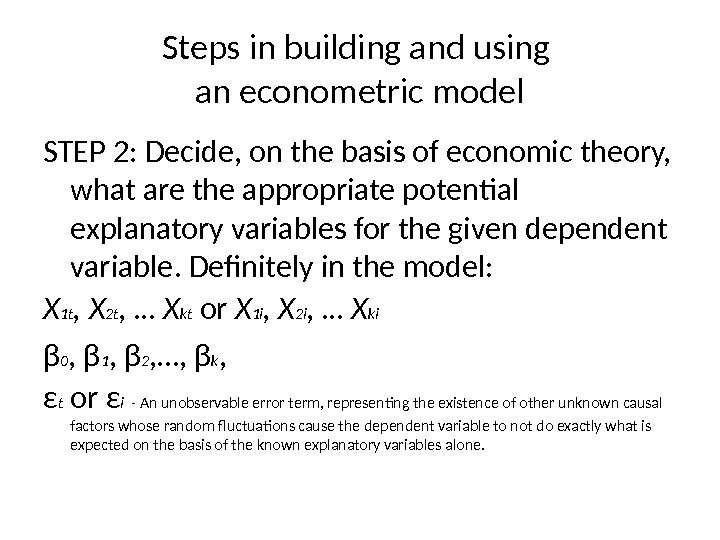 Steps in building and using an econometric model STEP 2 : Decide, on the basis of