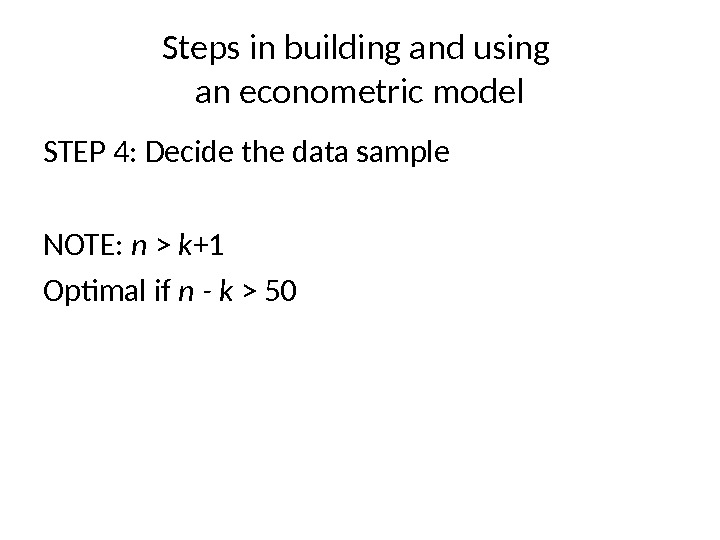 Steps in building and using an econometric model STEP 4 : Decide the data sample NOTE: