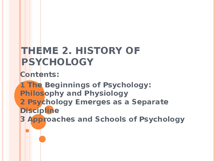 THEME 2. HISTORY OF PSYCHOLOGY Contents: 1 The Beginnings of Psychology:  Philosophy and Physiology 2