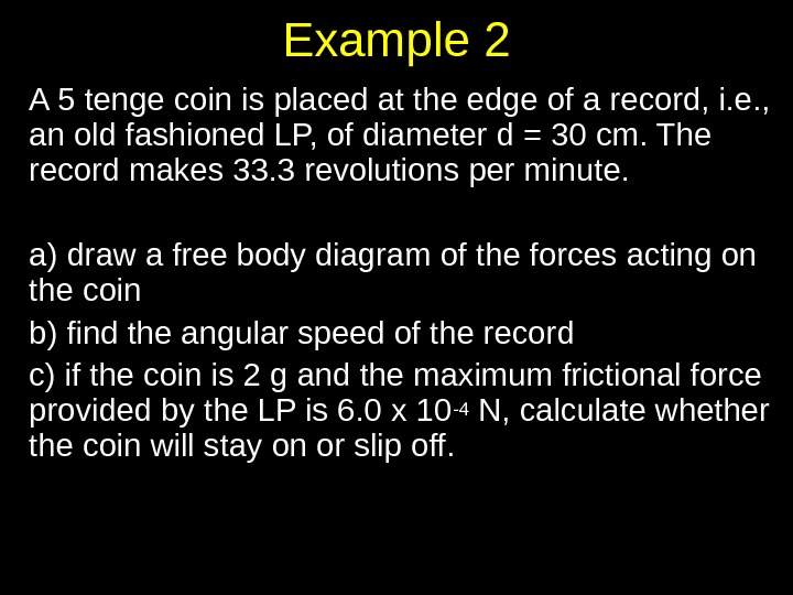Example 2 A 5 tenge coin is placed at the edge of a record, i. e.