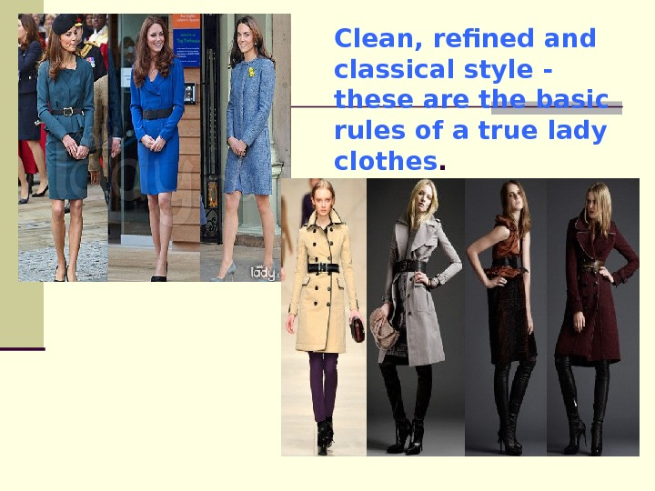 Clean, refined and classical style - these are the basic rules of a true lady clothes.