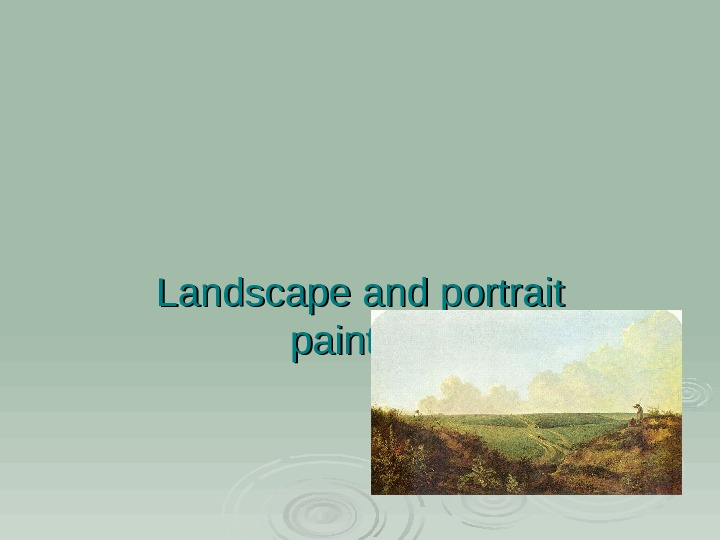 Landscape and portrait painting