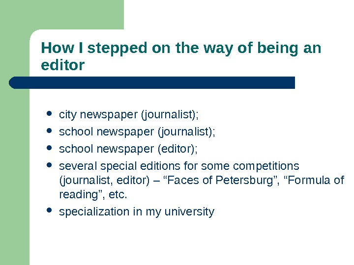 How I stepped on the way of being an editor city newspaper (journalist);