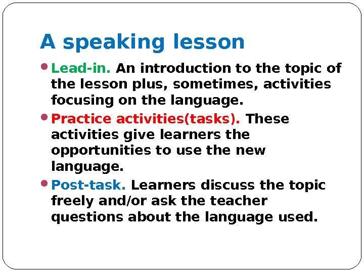 A speaking lesson Lead-in.  An introduction to the topic of the lesson plus, sometimes, activities