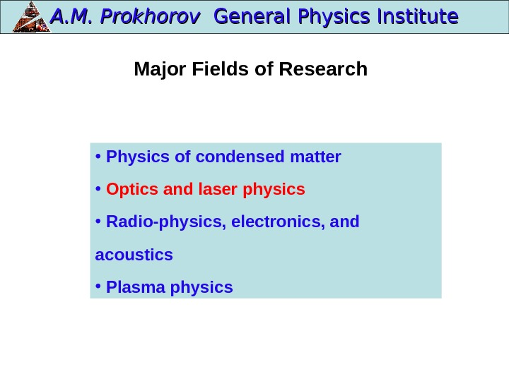 •  Physics of condensed matter  •  Optics and laser physics  •