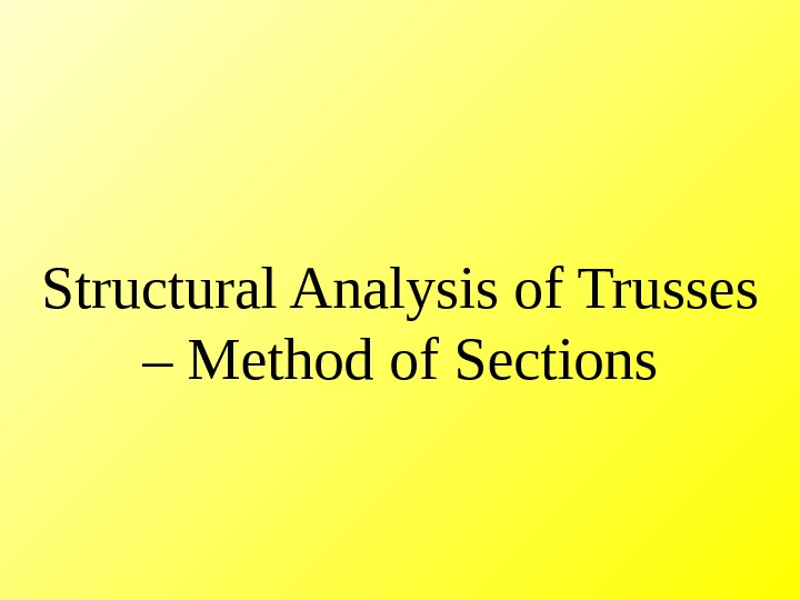 Structural Analysis of Trusses – Method of Sections