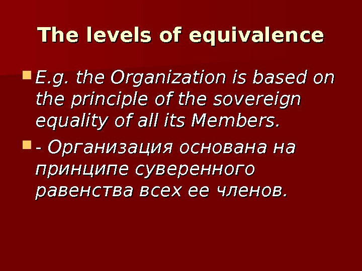 The levels of equivalence E. g. the Organization is based on the principle of the sovereign