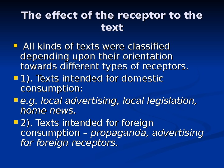 The effect of the receptor to the text All kinds of texts were classified depending upon