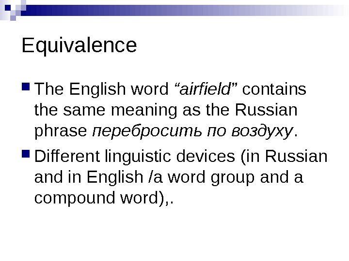 "Equivalence The English word ""airfield"" contains the same meaning as the Russian phrase перебросить по воздуху."