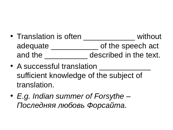 • Translation is often ______ without adequate ______ of the speech act and the