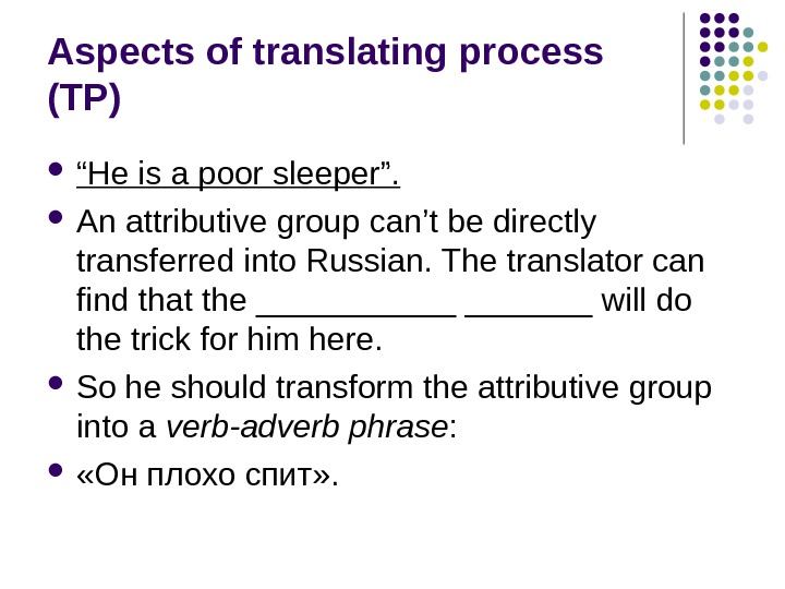 "Aspects of translating process (TP) "" He is a poor sleeper"".  An attributive"
