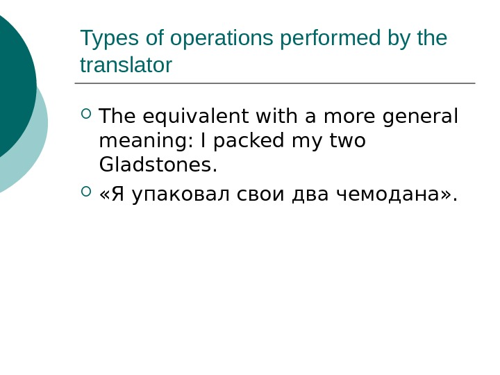 Types of operations performed by the translator The equivalent with a more general meaning: