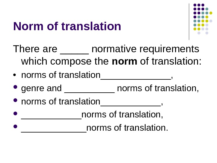 Norm of translation There are _____ normative requirements which compose the norm of