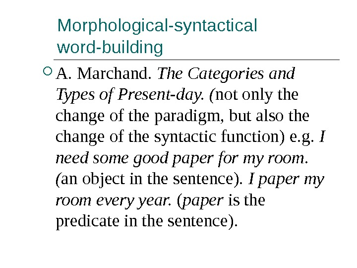 Morphological-syntactical word-building A. Marchand.  The Categories and Types of Present-day. ( not only the change