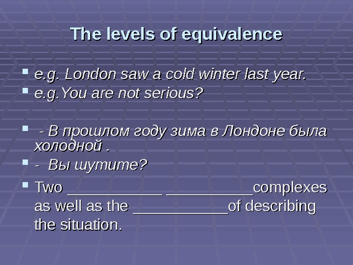 The levels of equivalence e. g. London saw a cold winter last year.  e. g.