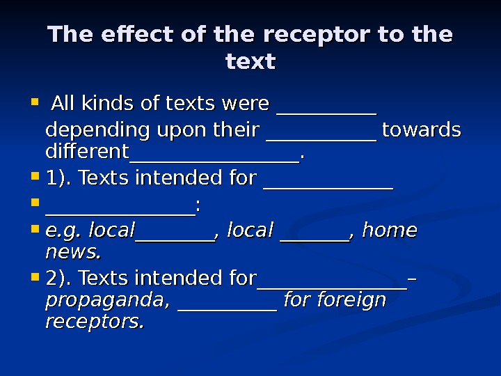 The effect of the receptor to the text All kinds of texts were __________ depending upon