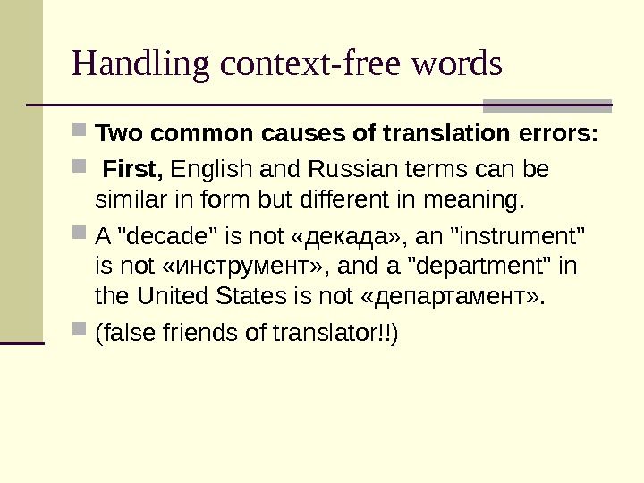 Handling context-free words Two common causes of translation  errors: First,  English and Russian terms