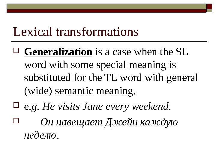 Lexical transformations Generalization  is a case when the SL word with some special meaning is