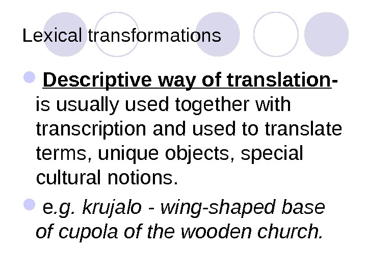 Lexical transformations Descriptive way of translation -  is usually used together with transcription and used