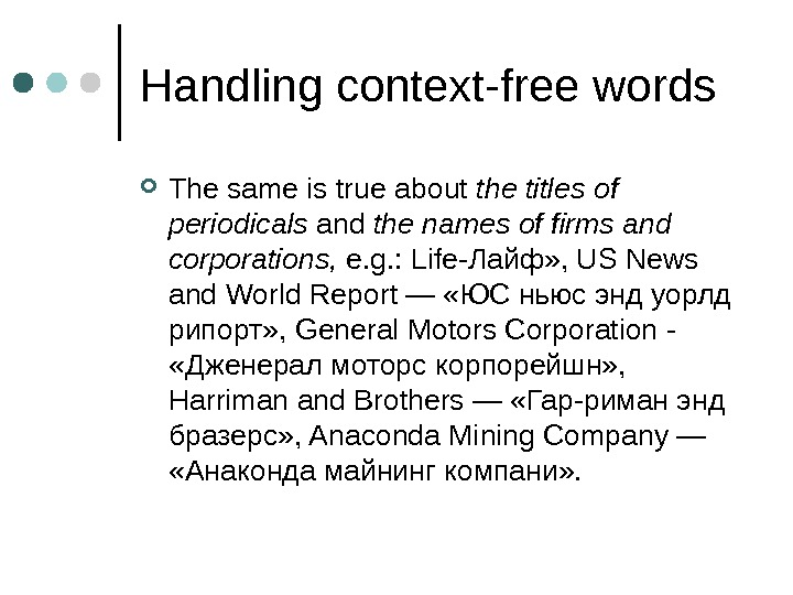 Handling context-free words The same is true about the titles of periodicals and the names of