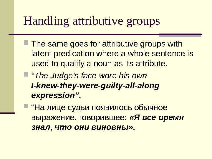 Handling attributive groups The same goes for attributive groups with latent predication where a whole sentence