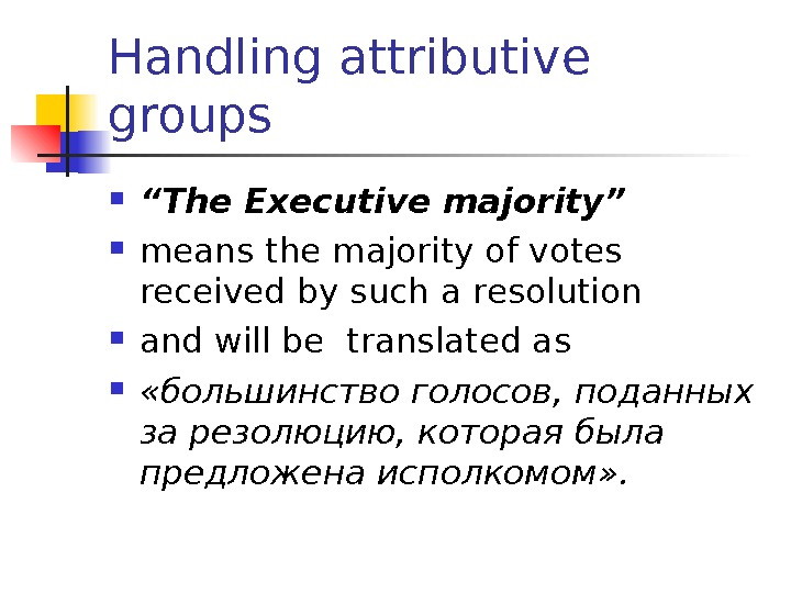 "Handling attributive groups "" T he Executive majority ""  means t he majority of votes"