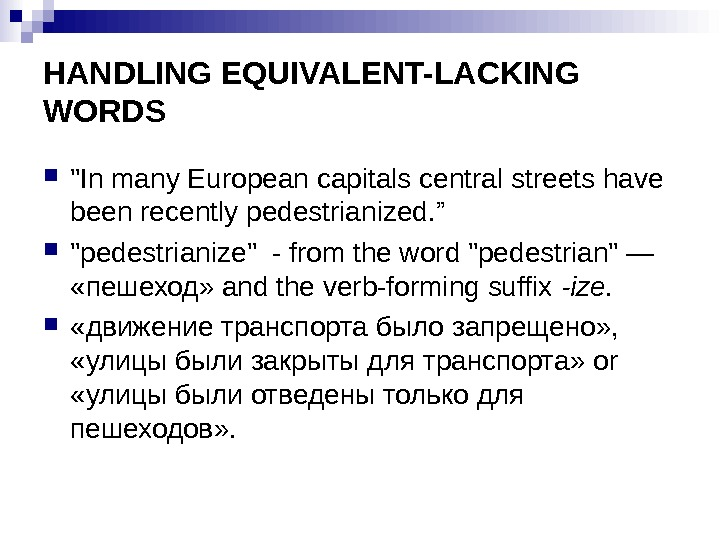 "HANDLING EQUIVALENT-LACKING WORDS In many European capitals central streets have been recently pedestrianized. ""  pedestrianize"