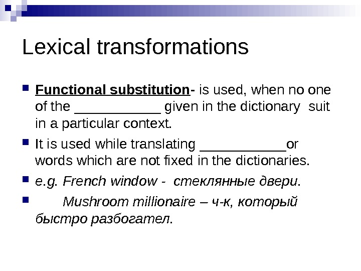 Lexical transformations Functional substitution - is used, when no one of the ______ given in the