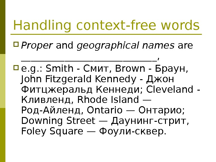 Handling context-free words Proper and geographical names are ______________,  e. g. : Smith - Смит