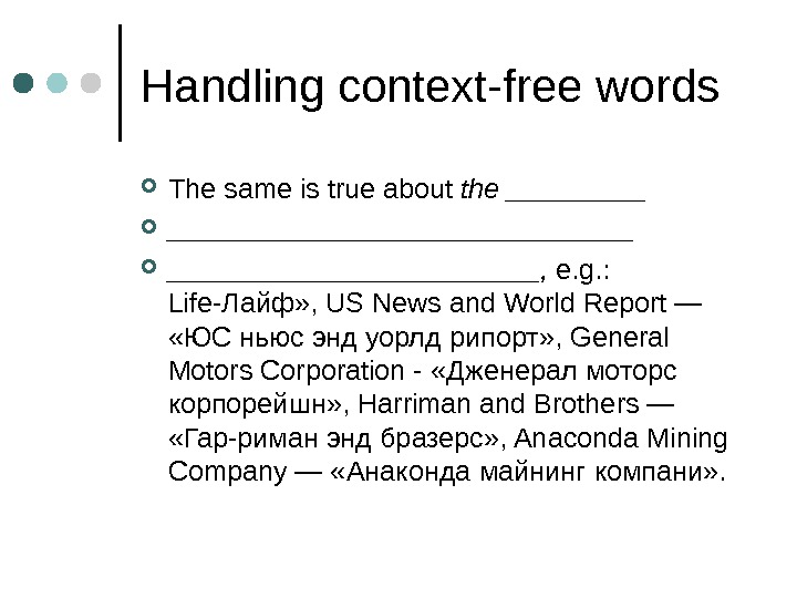 Handling context-free words The same is true about the ____________________,  e. g. :  Life-